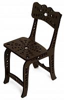 laser chair